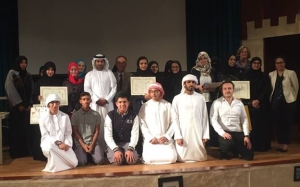 Japanese Speech Contest - Zayed University Abu Dhabi 23 feb 15